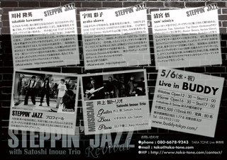 flyer_0304-02.jpg